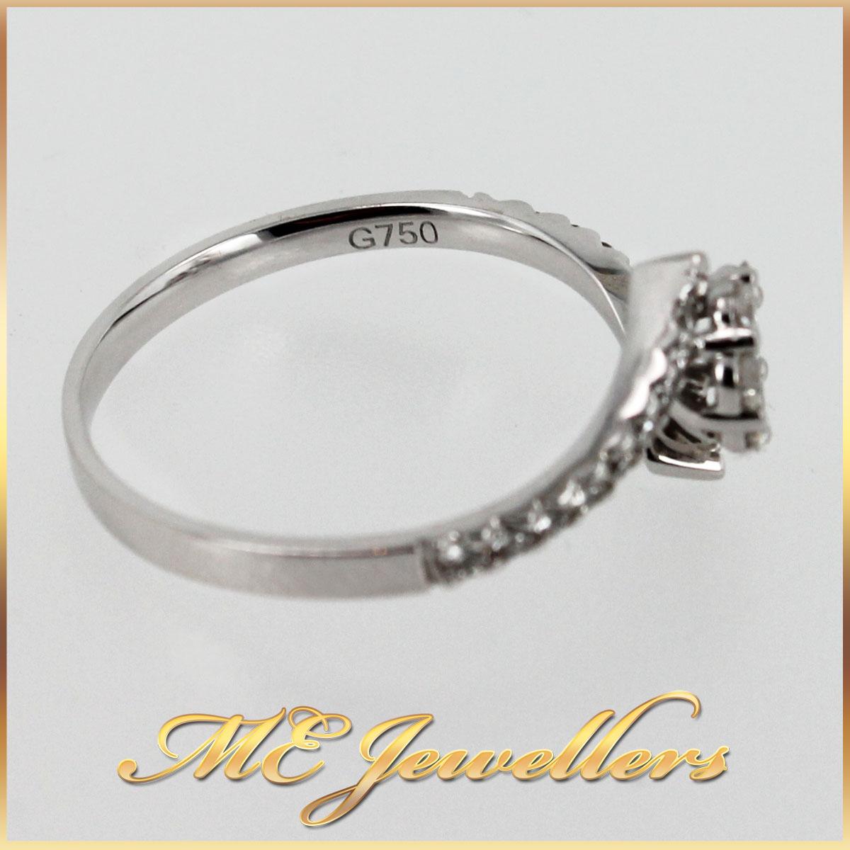 3044 Floral Cluster Dress Ring stamp 1
