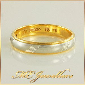 Gold Platinum Patterned Band 18k