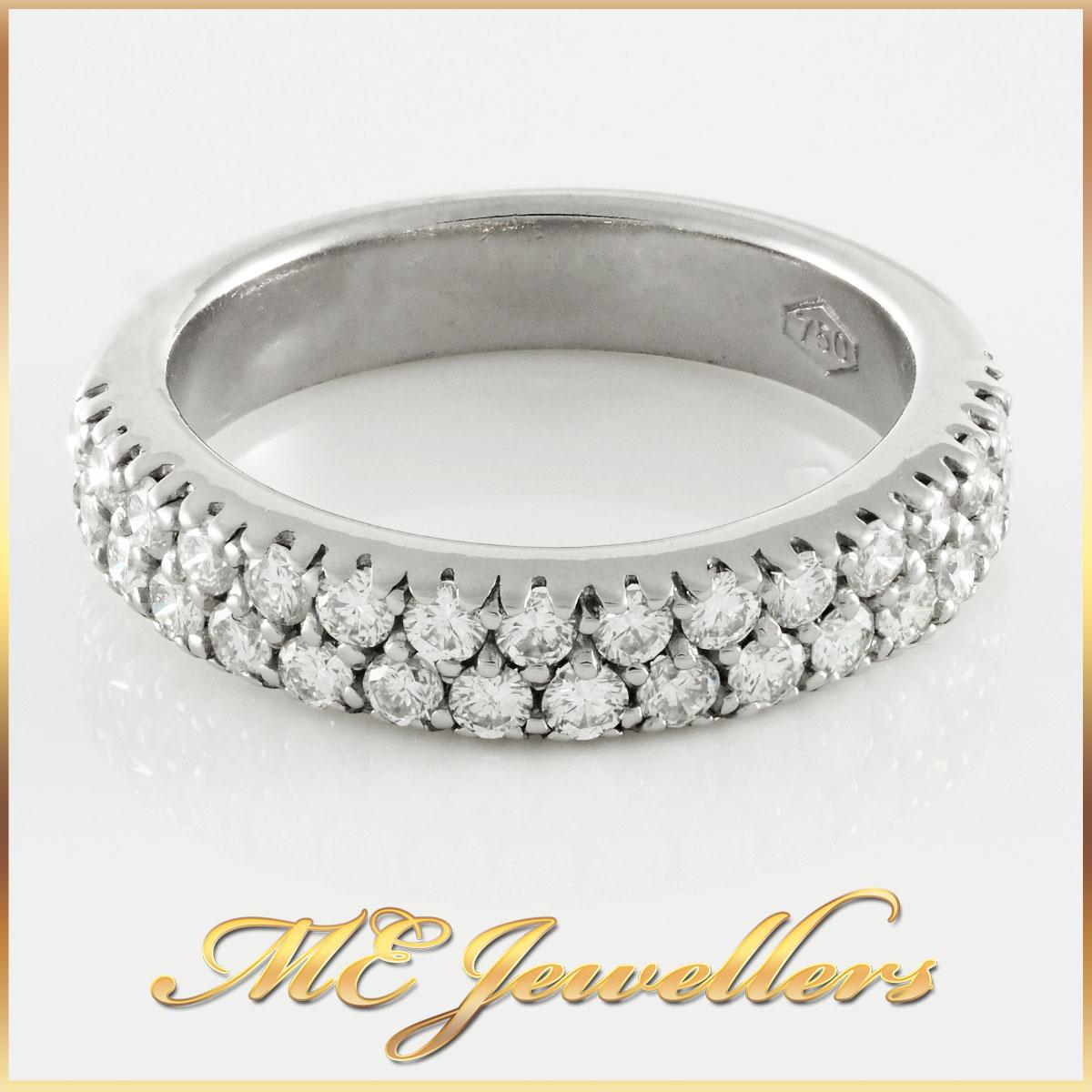 Pave Set Diamond Wedding Ring