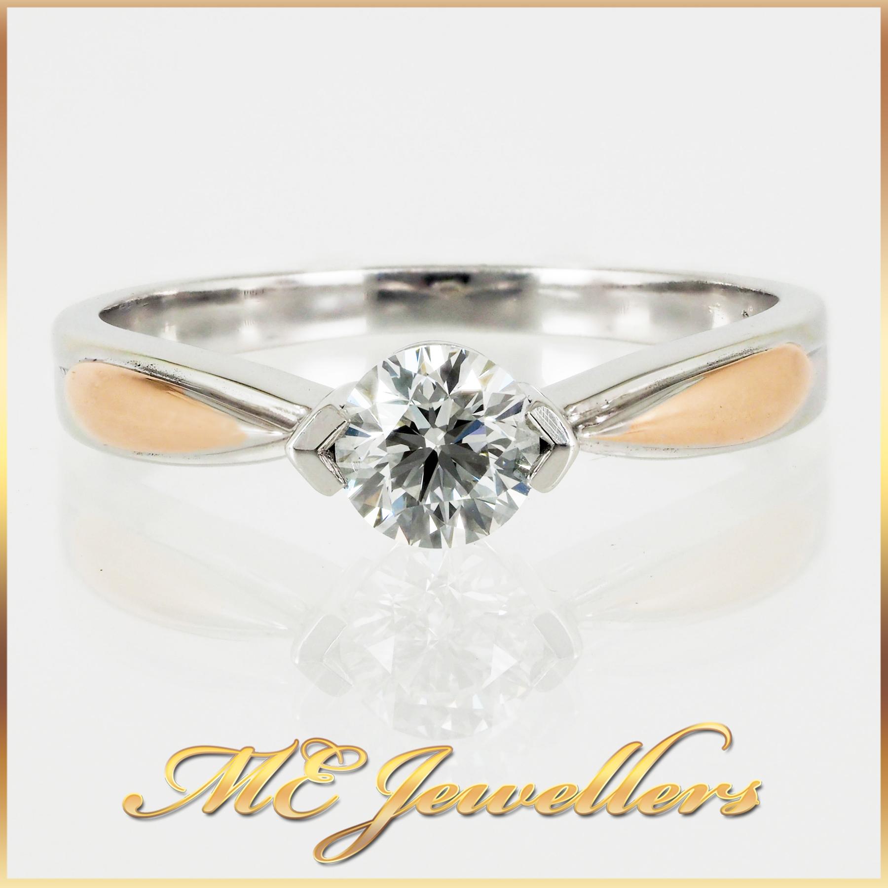 Half Carat Solitaire Diamond Ring