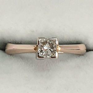 Scdiamond princess cut solitaire engagement ring